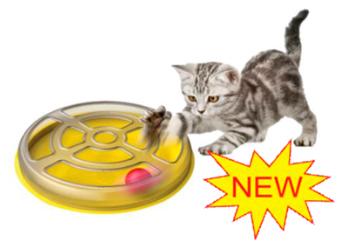 Георпласт Развивающая игрушка для кошек с шариком Vertigo, диаметр 29 см, Georplast