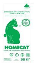 Хоум кэт Наполнитель древесный, мелкие гранулы, 4 весовки, Homecat