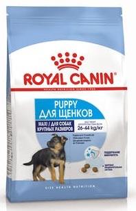 Корм Роял Канин MAXI Pappy для щенков собак крупных размеров (вес взрослой собаки от 26 до 44 кг) в возрасте от 2 до 15 месяцев, в ассортименте, Royal Canin