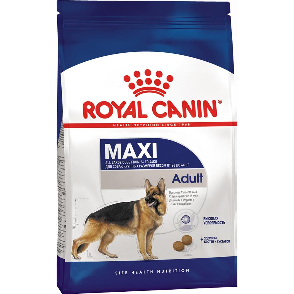 Корм Роял Канин MAXI Adult сухой для взрослых собак крупных пород (вес собаки от 26 до 44 кг) в возрасте от 15 месяцев до 5 лет, в ассортименте, Royal Canin