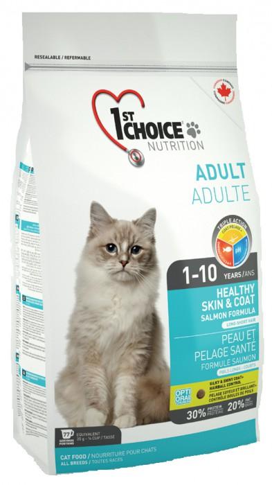 Корм Фест Чойс сухой для взрослых кошек Здоровая шерсть и кожа, Adult Healthy Skin end Coat, Лосось, в ассортименте, 1st Choice