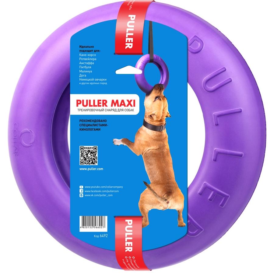 Тренировочный снаряд Puller Maxi для животных с мощными челюстями, диаметр 30 см