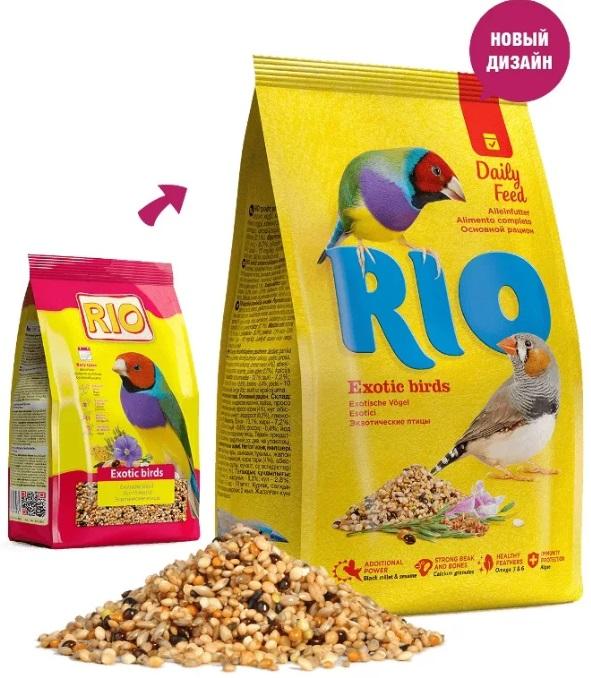 Рио Корм для экзотических птиц основной, в ассортименте, Rio