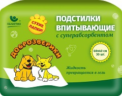 Доброзверики Пеленки для животных впитывающие с суперабсорбентом, в ассортименте
