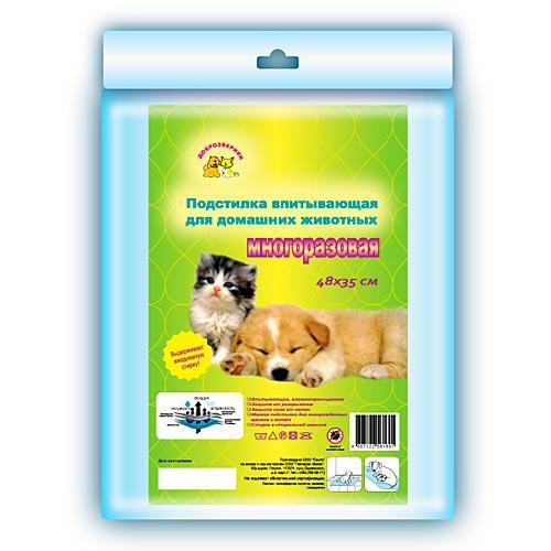 Многоразовая пеленка для домашних животных Доброзверики, в ассортименте, Пелигрин