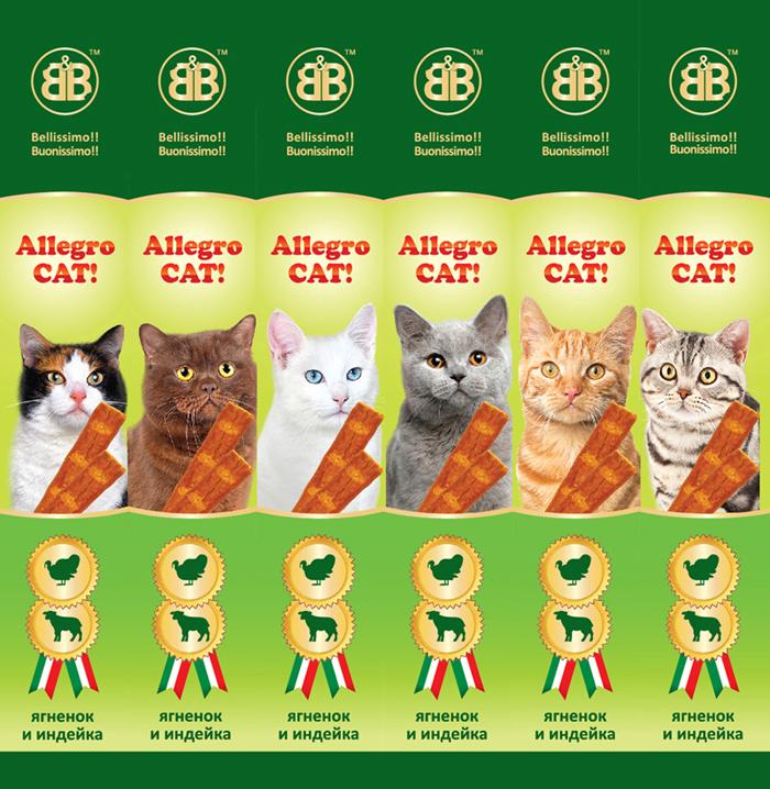 Аллегро Кэт Жевательные колбаски для кошек, в ассортименте, B'n'B Allegro