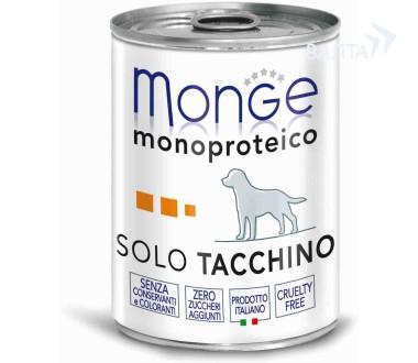 Монже Консервы (паштет) Dog Monoproteico Solo для взрослых собак, в ассортименте, 400 г, Monge