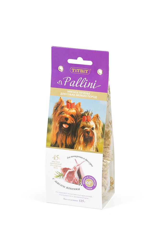 Титбит Печенье Pallini для собак мелких пород, 125 г, 2 вида, TiTBiT