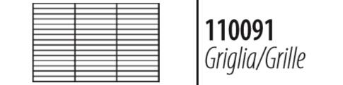 Ферпласт Металлическая решетка 60*27 см для клетки-террариума Duna Multy, Duna Fun Large, Ferplast