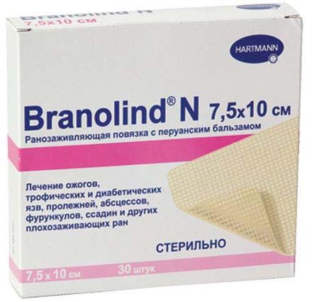 Хартманн Повязка с перуанским бальзамом Branolind N (Бранолид) для животных, 7,5*10 см, 30 шт./уп., Hartmann