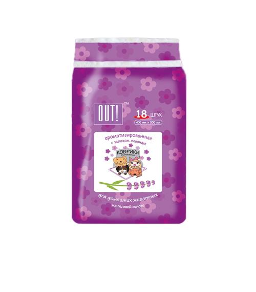 Впитывающие ароматизированные гелевые пеленки, 18 штук, аромат Лаванды, OUT!