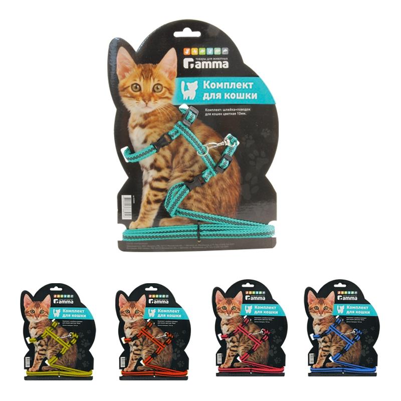 Гамма Шлейка с поводком для кошек Мегаполис, 18-23 см, нейлон, в ассортименте, Gamma