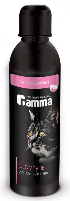Гамма Шампунь универсальный для кошек и котят, 250 мл, Gamma