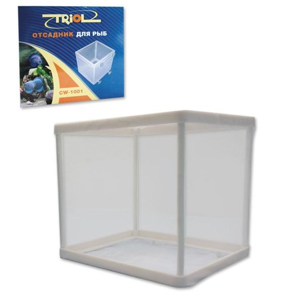 Триол Отсадник односекционный для рыб, 2 размера, Triol