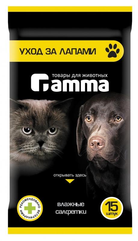 Гамма Салфетки уход за лапами для животных, 15 шт./уп., Gamma