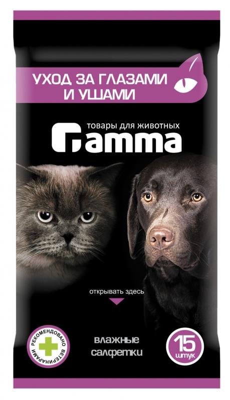Гамма Салфетки уход за глазами и ушами для животных, 15 шт./уп., Gamma