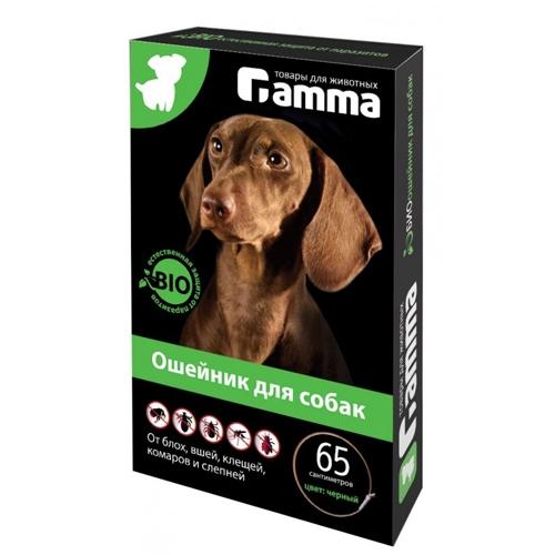 """БИО Ошейник для собак """"Гамма"""" от блох, клещей, власоедов, комаров и слепней, 65 см"""