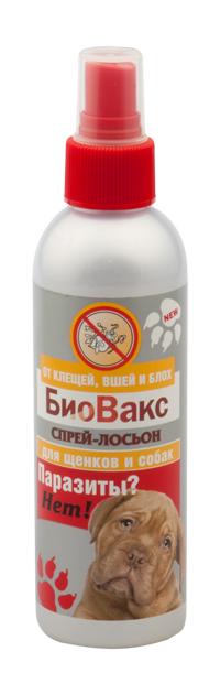 """БиоВакс Спрей антипаразитарный """"Паразиты? Нет!"""" от блох, клещей и вшей для щенков и собак, 180 мл"""