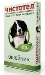 Чистотел Био Ошейник антипаразитный от блох, клещей, власоедов, вшей, комаров для собак, 65 см