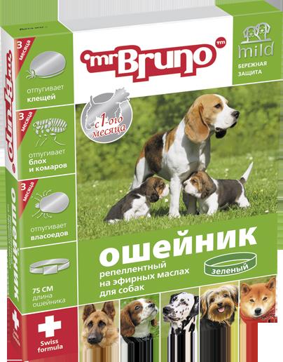 Мистер Бруно Ошейник антипаразитный от блох, клещей, власоедов, вшей, комаров для собак, 75 см, в ассортименте, Mr. Bruno