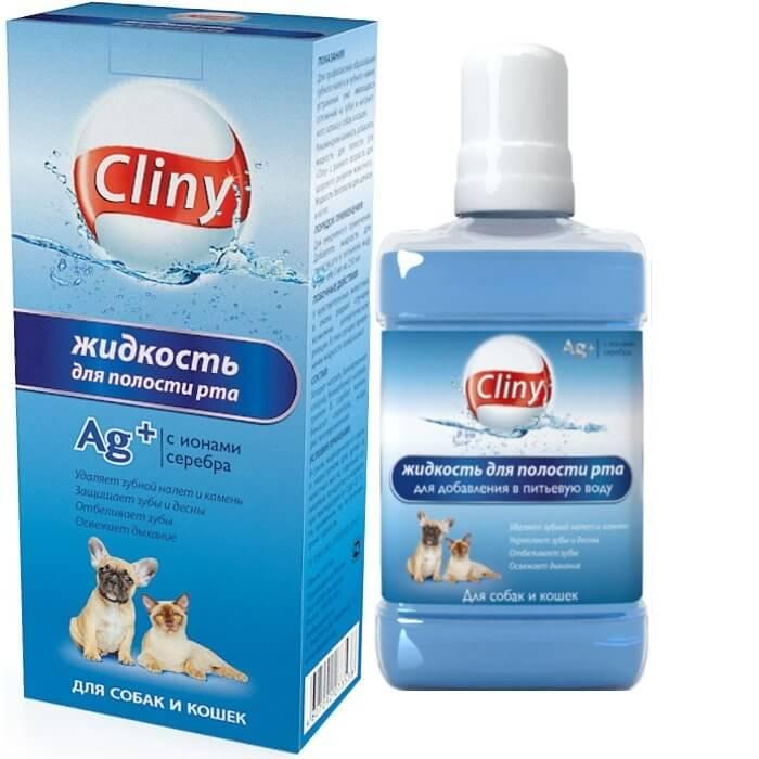 Клини Жидкость с ионами серебра для полости рта собак и кошек, в ассортименте, Cliny