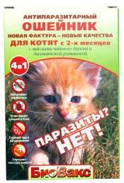 """БиоВакс Ошейник антипаразитарный """"Паразиты? Нет!"""" от блох и клещей для котят и кошек, в ассортименте"""