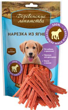 Деревенские лакомства для щенков, в ассортименте
