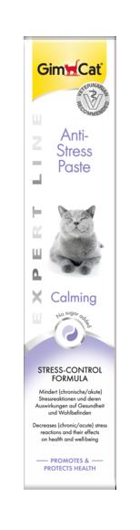 Джимкэт Паста Expert Line для кошек, в ассортименте, 50 г, Gimcat