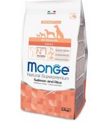 БОНУС Монже Корм сухой для взрослых собак всех пород Dog Speciality, Лосось/Рис, в ассортименте, Monge